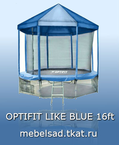 OPTIFIT LIKE 16FT 4 88