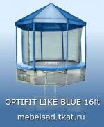 Батут Optifit Like Blue 16ft 4,88 м с крышей